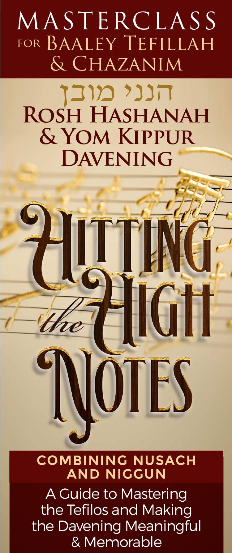 Hitting the High Notes - Yom Kippur Davening (Masterclass)