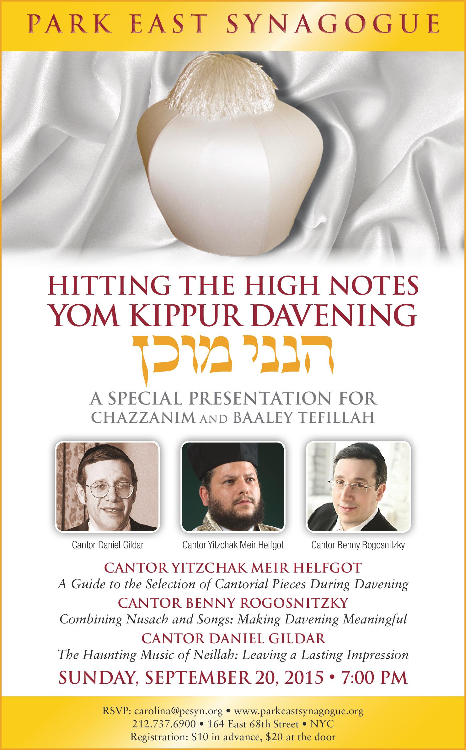 Hitting the High Notes - Yom Kippur Davening